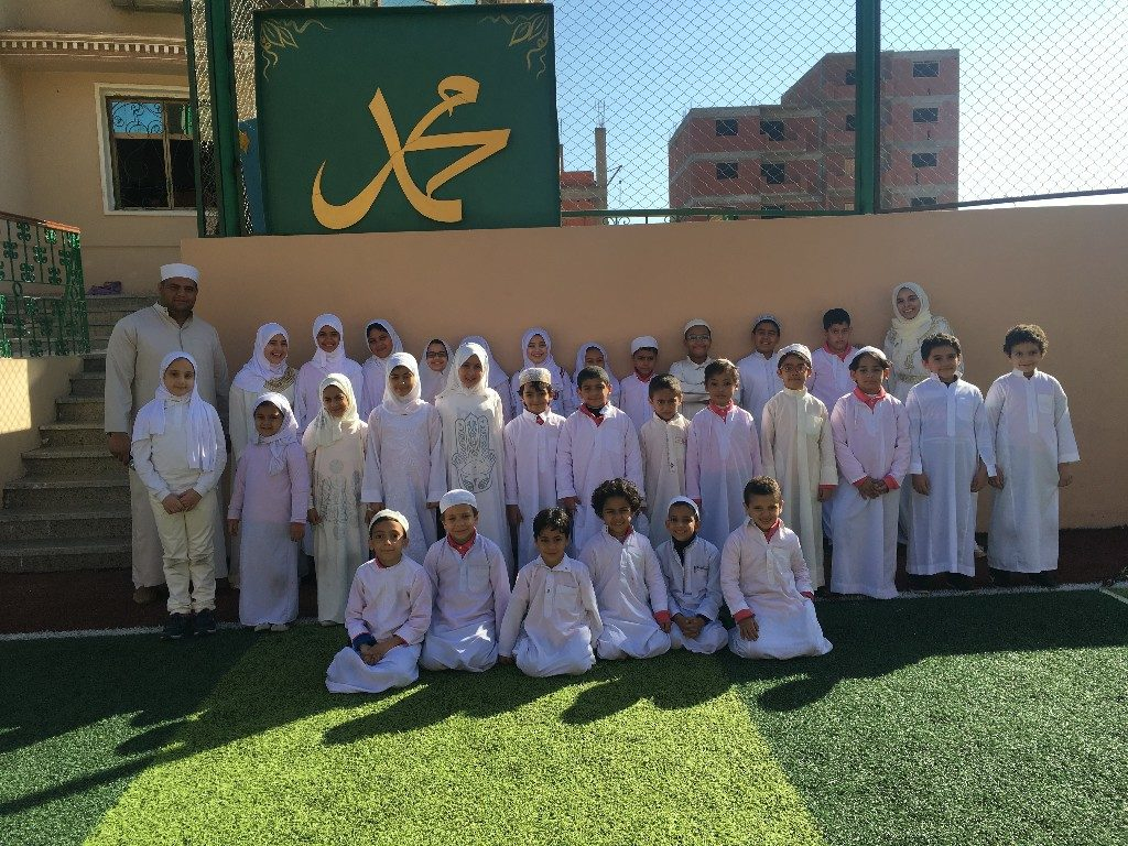 The celebration of the Prophet's birth